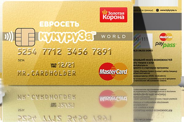 Карта «Кукуруза» World Paypass.
