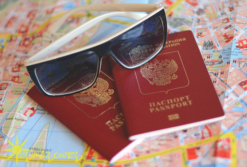 Шенгенская виза. Документы.
