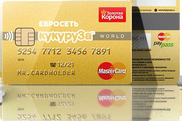 Карта «Кукуруза» World Paypass.